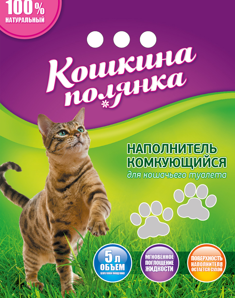 комкующийся наполнитель для кошачьего лотка