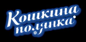 ПОЛЯНКА.БЕЛ
